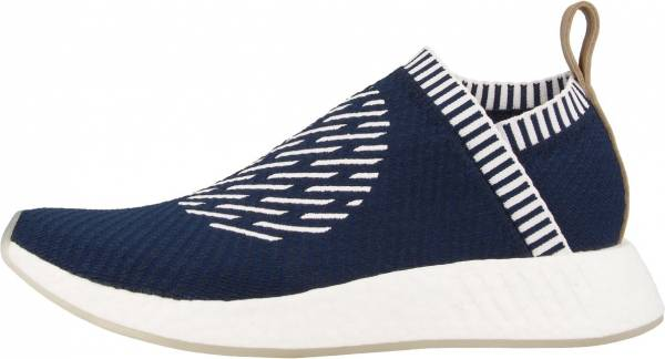 4e1936bb620f 14 Reasons to NOT to Buy Adidas NMD CS2 Primeknit (Apr 2019)