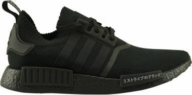 Adidas NMD_R1 Primeknit - Black (BZ0220)