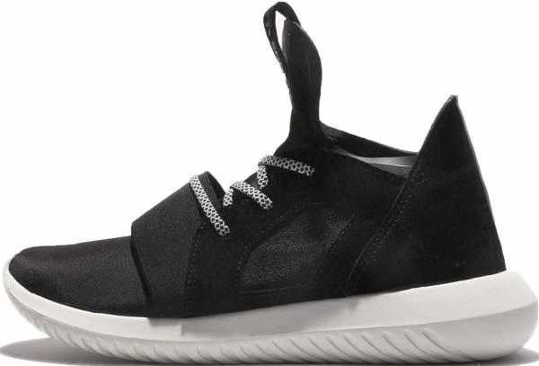 Adidas Tubular Defiant - Black Black White