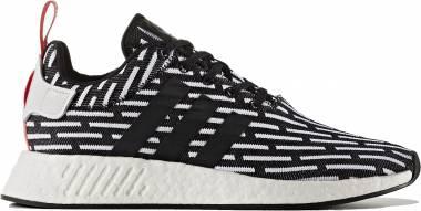 Adidas NMD_R2 Primeknit - Grey (BB2951)