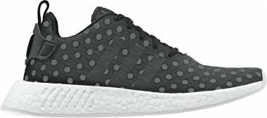 Adidas NMD_R2 - Black (BA7261)