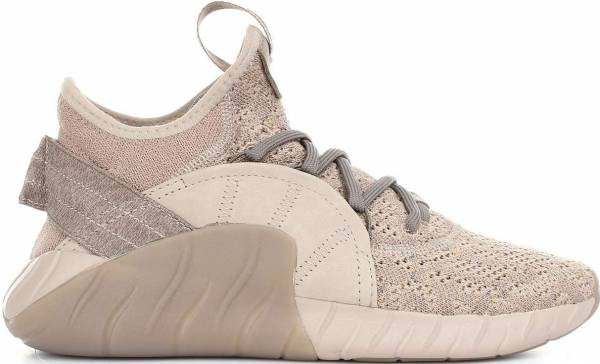 separation shoes f1e13 78d7f Adidas Tubular Rise Beige