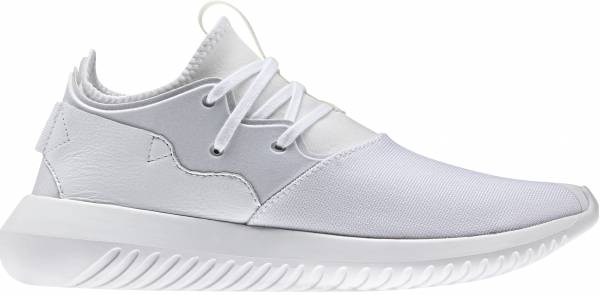 Adidas Tubular Entrap - All 3 Colors for