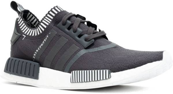 adidas nmd japan noir