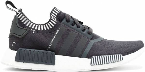 Adidas NMD_R1 Japan Boost Multi