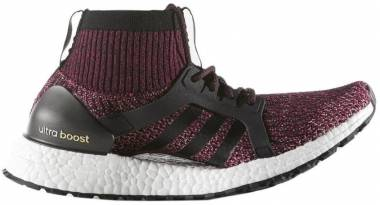 4440302bd2a Adidas Ultra Boost X All Terrain