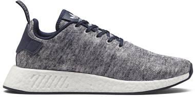Adidas UA&Sons NMD R2 - Grey (DA8834)