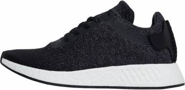 check out 306b0 9c6ef Adidas Wings + Horns NMD_R2 Primeknit