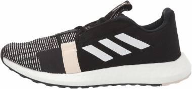 Adidas Senseboost Go - Negbás Ftw Bla Linen (G26943)