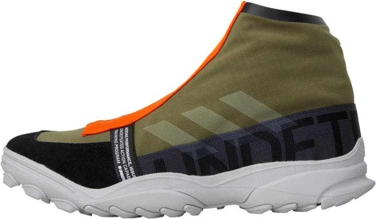 Save 16% on Adidas Hiking Sneakers (12