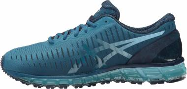 reputable site 14443 09b31 Asics Gel Quantum 360