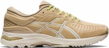 Asics Metarun - Dune/Feather Grey (1012A513200)