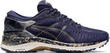Asics Metarun - Peacoat/Frosted Almond (1011A603400)