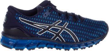 Asics Gel Quantum 360 Review   Running Shoes Guru