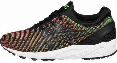 6a6687c0a Asics Gel Kayano Trainer EVO Multi Men
