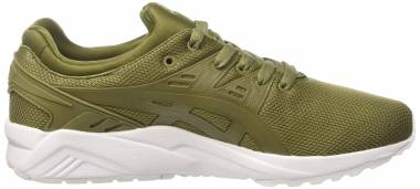 Asics Gel Kayano Trainer EVO - Green (H707N8686)