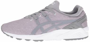 Asics Gel Kayano Trainer EVO Medium Grey/Medium Grey Men