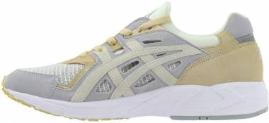 Asics Gel DS Trainer OG Beige Men