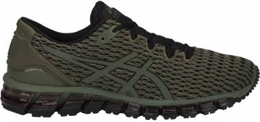 Asics Gel Quantum 360 Shift MX - Green (T839N8190)