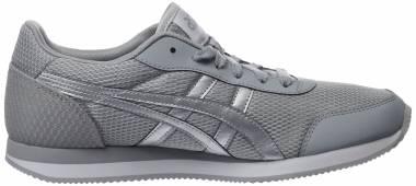 Asics Curreo II - gris clair/argent