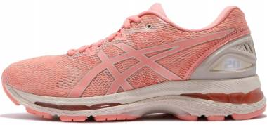 Asics Gel Nimbus 20 SP - Cherry / Coffee / Blossom (T854N0606)