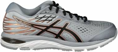 Asics Gel Cumulus 21 - Sheet Rock / Black (1011A551022)