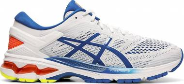Asics Gel Kayano 26 - White (1011A541100)