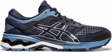 Asics Gel Kayano 26 - Black (1011A5411011)