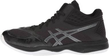 16 Best Asics Volleyball Shoes (Buyer's Guide) | RunRepeat