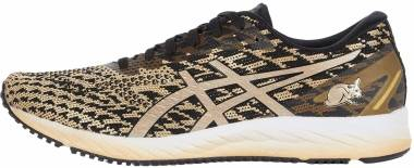 Asics Gel DS Trainer 25 - Champagne/Champagne (1012A827250)