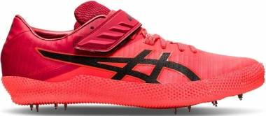Asics High Jump Pro 2 - Sunrise Red Black