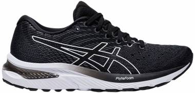 Asics Gel Cumulus 22 - CARRIER GREY/BLACK (1012A741022)