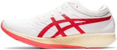 Asics MetaRacer - White/Sunrise Red (1011A676100)