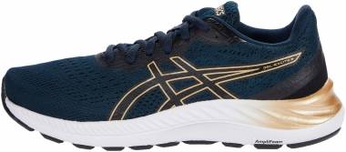 Asics Gel Excite 8 - French Blue / Champagne (1012A916403)