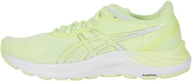 Asics Gel Excite 8 - Illuminate Yellow / Pure Silver (1012A916752)