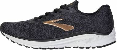 Brooks Anthem 2 - Black Grey Bronze