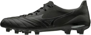 Mizuno Morelia Neo 2 Beta Made in Japan - mizuno-morelia-neo-2-beta-made-in-japan-b6a0