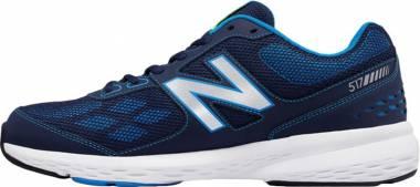 New Balance 517 - Navy (MX517BB1)