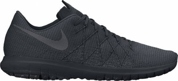Cheap Nike News Introducing the Cheap Nike Free Trainer 3.0 Mid Shield Cheap Nike, Inc.