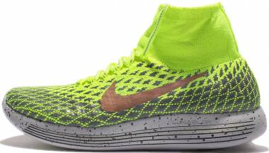Nike LunarEpic Flyknit Shield - Yellow (849664700)