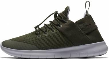 Nike Free RN Commuter 2017 - Brown (880842301)