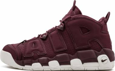 Nike Air More Uptempo - Purple (921949600)