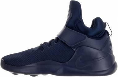 Nike Kwazi - dunkelblau