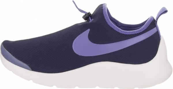 Nike Aptare Essential Blue