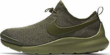 Nike Aptare SE - rough green 300