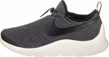 Nike Aptare SE - Black / Black-Sail-Cool Grey