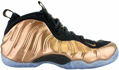 Nike Air Foamposite One - Gold