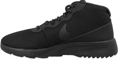 Nike Tanjun Chukka - Black