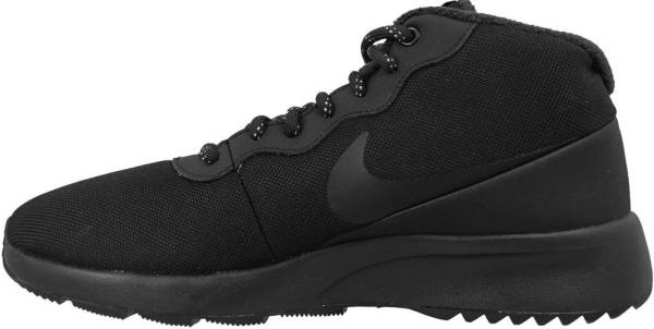 d0a5b463acb 12 Reasons to NOT to Buy Nike Tanjun Chukka (May 2019)