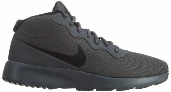 Only $70 + Review of Nike Tanjun Chukka